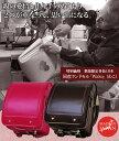 ランドセル アウトレット 女の子【数量限定 国産ランドセル「Wako」RA600G】A4フラットファイル対応!代引き手数料無料!送料無料!