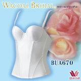Wacoal bridal ワコールブライダルインナー ロングブラ BUA670 (BCカップ) ストラップ取り外し可 送料無料 【RCP】 wcl-bril(QB1270替)