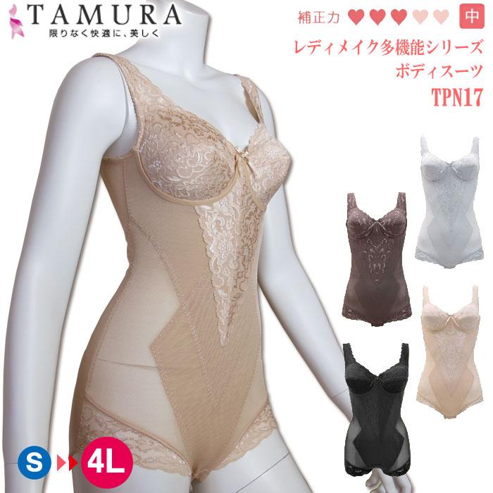 補正下着, ボディスーツ N tamura TPN17()22