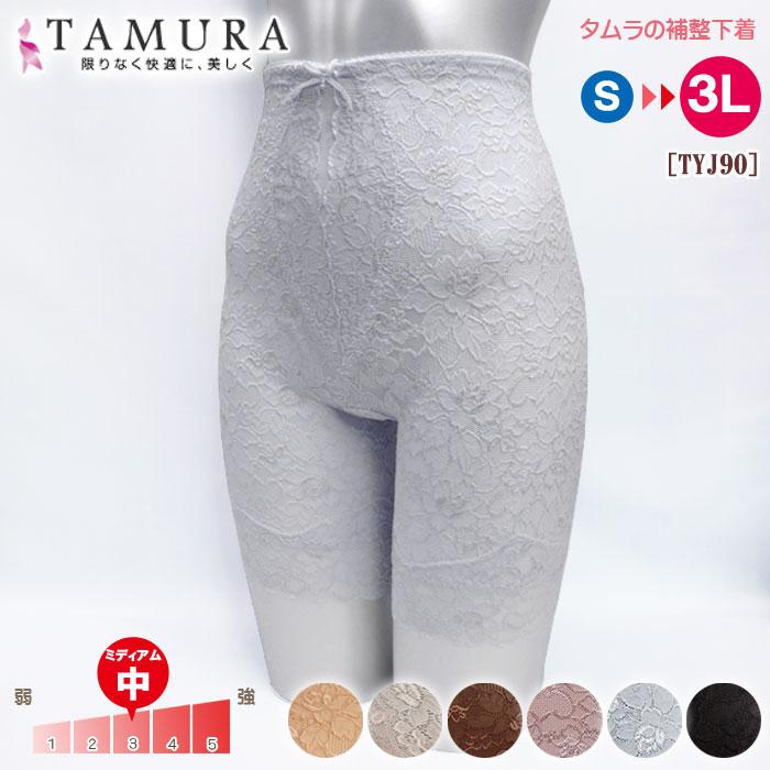 補正下着, ガードル N tamura TYJ90 22