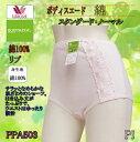ネコポス可 送料260円 ワコール Wacoal PPA503 ボディ...