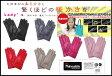 【ネックレスプレゼント!!】手袋 天然素材 柔らか 暖かさ 羊革 高機能中綿 3M Thinsulate レディース 防寒 プレゼント メール便送料無料