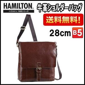 【16410】ハミルトン本革ショルダーバッグ28cm