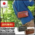 【25782】ブレザークラブ本革4WAYショルダーバッグ日本製