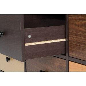 チェストラックウッドグラデーションワイドチェスト96303木製ボックス収納家具送料無料