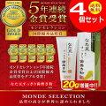 (モンドセレクション金賞受賞)なた豆すっきり歯磨き粉120g歯磨き粉なた豆スッキリ口中洗浄化口臭予防