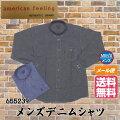 デニムシャツシャツ長袖メンズトップス衣類メール便送料無料