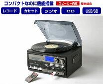 コンパクトマルチプレーヤースピーカー内蔵TCD-114レコード、CD,カセットからUSB/SDへ録音可能配線要らず大きく見やすいディスプレイ想い出のレコードコレクション
