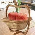 りんごバスケットSCK-1612701メール便送料無料