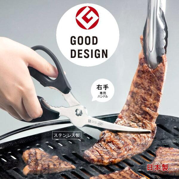 キッチンはさみセキエッジキッチンハサミSJ-K110SJ-K120ブラックレッドキッチンツール調理ハサミメール便 ゆうパケット