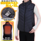 ぽかぽかベストM・L・XLモバイルバッテリーセット