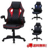 ゲーミングチェアシグナルレッド15506ブルー15508グレー15507事務用品オフィスチェアデスクチェア椅子ゲーム用チェアイスパソコンチェア送料無料