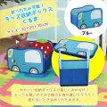 収納ボックス不織布ボックス収納BOX15171ブルーキッズ車くるま折り畳み可能おしゃれお洒落メール便送料無料
