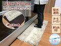 キッチンマット吸水速乾40×120cm