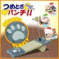 つめとぎパンチペット用品ペットグッズ猫用ネコねこお手入れ用品爪とぎカーペットタイプ