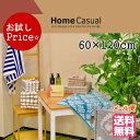 【お試し価格】バスタオル 60×120cm ホームカジュアル...