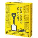 【楽天最安値に挑戦】備えて安心!伸縮式ショベル 243853