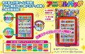アニマルパッドおもちゃ玩具全32種アニマルボイス搭載充実のクイズメロディ機能対象年令6才以上メール便送料無料