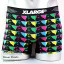 ボクサーパンツ メンズ ブランド エクストララージ ボクサーパンツ xlarge トランクス メンズ アンダーウェア 下着 男性下着 ブランド..