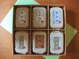 いつも美味しい特撰卵6箱セット2