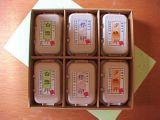 いつも美味しい特撰卵6箱セット1