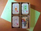 自然の恵み!有機肥料で栽培した自家製米の卵ご飯セット2