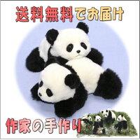 ぬいぐるみパンダぬいぐるみパンダ這い型パンダ