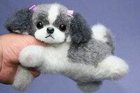 ぬいぐるみぬいぐるみシーズー犬伏せ型シーズー