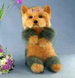 抱き型ヨークシャー ファークラフト社製 ぬいぐるみ 犬 ねこ くま パンダ ウサギ オリジナル