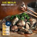 送料無料 たまご屋さんのお中元ギフト 親鶏 炭火焼3種のセット 100g×3プレーン味柚子胡椒味ペッパー味
