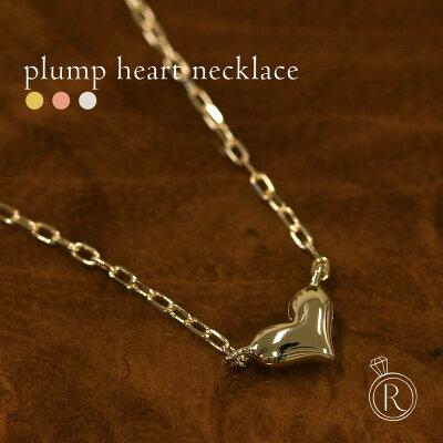 人気のK18 ハート♪ネックレス ペンダント necklace 首飾り k18 ゴールド 地金 18YG K18PG K18W...