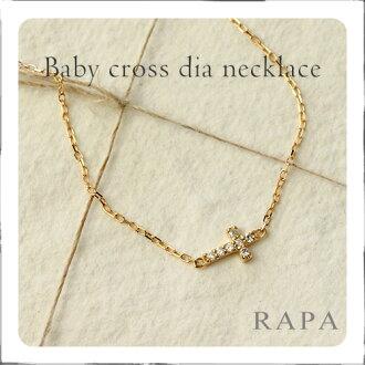 即時交貨。 K18 嬰兒十字架鑽石項鍊 ◆ 隨便可愛感覺旁邊十字架鑽石項鍊項鍊項鍊鑽石 18 18k 金鑽石吊墜 05P11Apr15