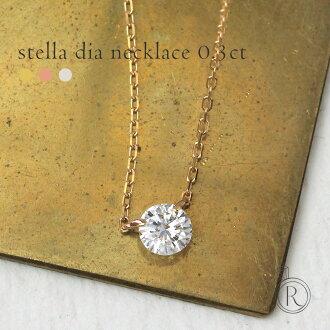 K18 斯特拉鑽石項鍊 0.3 ct • 作為鑽石。 緊固兩粒鑽石項鍊項鍊項鍊鑽石 18 18 k 金鑽石吊墜 0824年樂天卡拆分器 10P03Sep16
