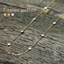 K18 エスタシオン ネックレス 0.5ct(シンメトリー)〜The pavilion0.5ctのステーションタイプのダイヤモンド ネックレスです。 送料無料 レディース 首飾り necklace DIAMOND 18k 18金 ダイアモンド ペンダント ラパポート 代引不可