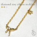 首飾り necklace ダイヤ ネックレス ペンダント レディース 女性用 k18 ゴールド DIAMOND ダイ...