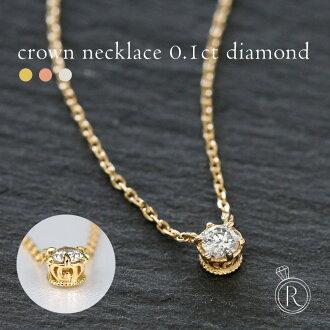 K18 鑽石項鍊