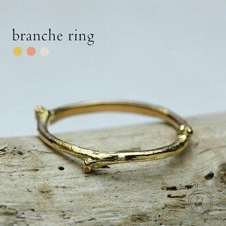 K18 布蘭奇環 ◆ 隨便金屬環穿。 事實是凸起,獨特的設計分支 K18 環金屬環戒指 18k 18 金黃金 05P20Nov15