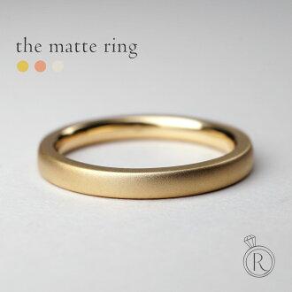 K18 環墊 ◆ 足夠華麗黃金只太平淡,公司索賠環 K18 環金屬環環 18 k 18 金黃金 05P04Jul15