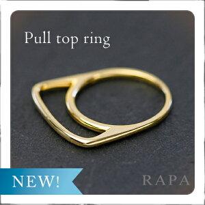 K18 プルトップ リング ◆手元にパンチを。【送料無料】 K18 リング 地金 指輪 ring 18k 18金 ゴールド 【楽ギフ_包装】【ラパポート】【RCP】05P20Nov15