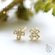 ダイヤモンド プチサイズ ゴールド ダイアモンド ラパポート クリスマス プレゼント