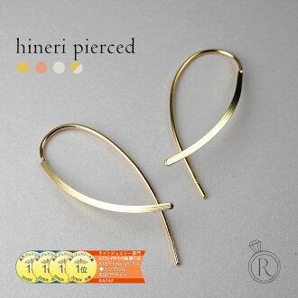 "K18 ""Hineri"" piercing ◆ simple & American earrings (coupon unavailable) good usability to intelligent design, ""tangy twist"" K18 gold earrings 18 k 18 gold bullion pierce ladies K18 earrings"