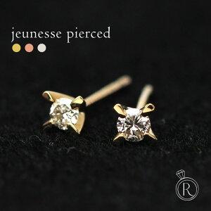 ジュネス ダイヤモンド ゴールド ダイアモンド ラパポート クリスマス プレゼント