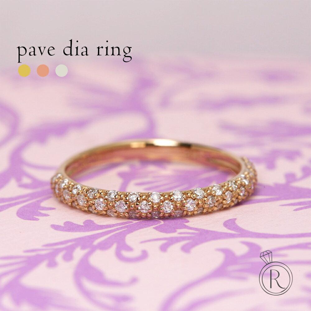 K18 パヴェ ダイヤモンド リング ◆ちょっぴり可愛らしさを感じるデザインにこだわりました!  ダイヤ リング ダイアモンド 指輪 ring 18k 18金 ゴールド 【ラパポート】【楽ギフ_包装】【RCP】:RAPAPORT