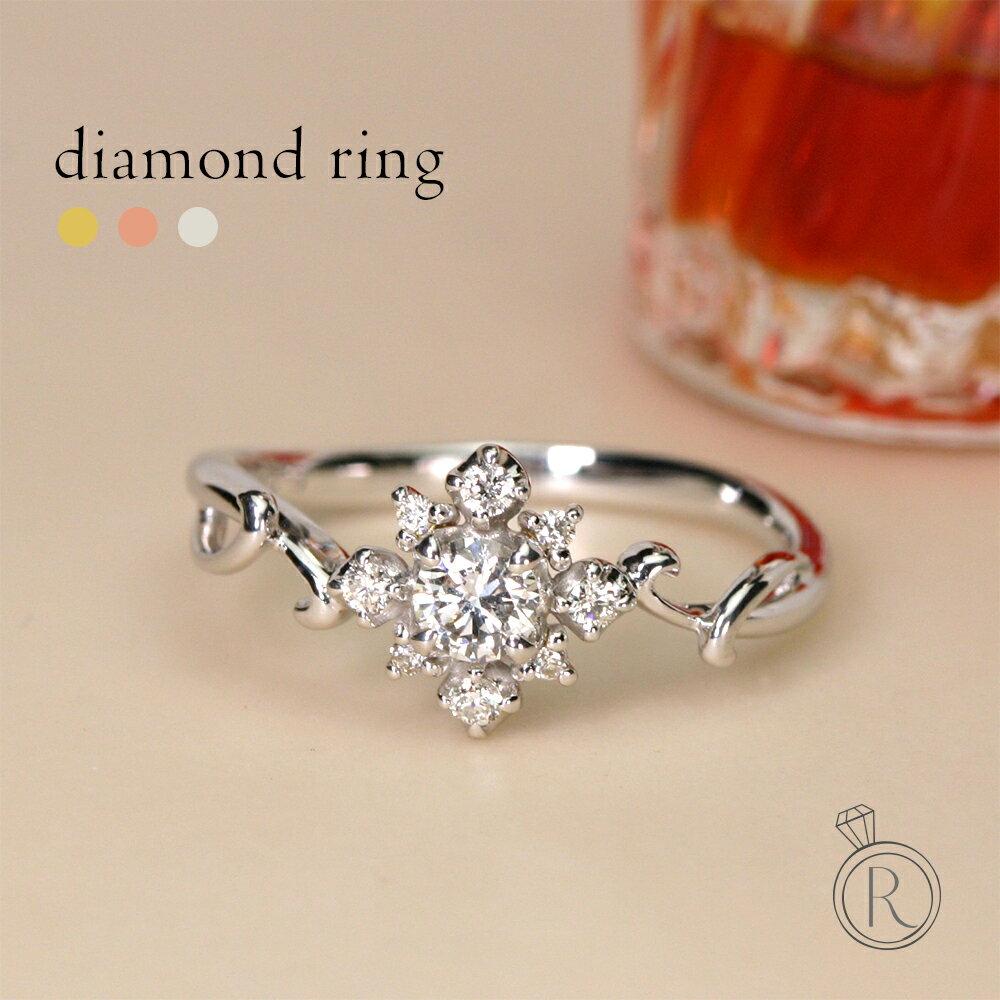 K18 ダイヤモンド リング ◆0.2ctUPのダイヤモンドリング!華やかに手先に彩りをくれる  ダイヤ リング ダイアモンド 指輪 ring 18k 18金 ゴールド 【ラパポート】代引不可:RAPAPORT