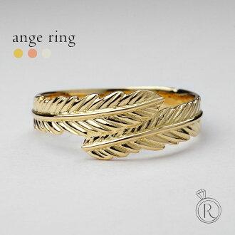 鳥的羽毛羽化 K18 環金屬環周圍 K18 昂熱環 ◆ 環與 18 k 金黃金 0601年樂天卡拆分器 05P01Oct16 18