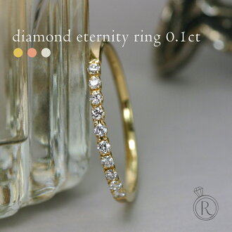 Trial price! K18 ☆ diamond eternity ring 18 k 18 k diamond diamond ring ring gold 18kt yellow gold 18kt pink gold White Gold Platinum DIAMOND ring slender diamond ladies