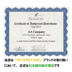 【PETERSTONE】チベット密教マントラオム(OM)スターリングシルバーレザーネックレス|真言(マントラ)|シルバー925【送料無料】