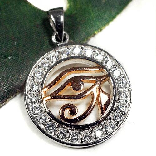 古代エジプト ホルスの眼(ウジャト) スターリングシルバー ピンクゴールド CZジルコニア スターリングシルバー ペンダントトップ|エジプト|ピラミッド|アフリカ|シルバー925|ネックレス【メール便対応可】
