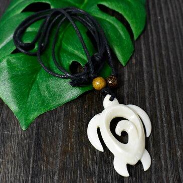 マオリ族 ボーン カービング(彫刻) ペンダント タートル(カメ) コル(KORU)|ニュージーランド|先住民|自然崇拝|文様|模様|アクセサリー【メール便対応可】