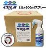 安全を追求した次亜塩素酸水CELA(セラ)